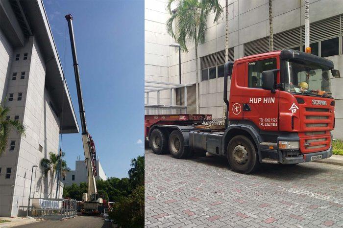 UMC @ Pasir Ris Drive 12